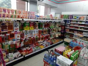 30平小型超市后现代风格装修效果图