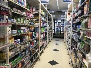 80平小型超市现代日式风格装修效果图