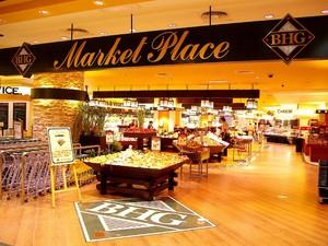 400平米超市简约风格装修效果图