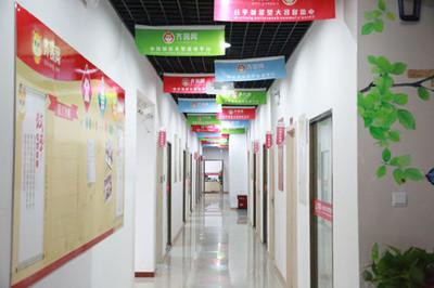 办公区走廊-2