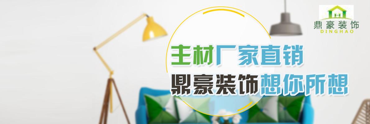 蚌埠鼎豪建筑装饰工程有限公司