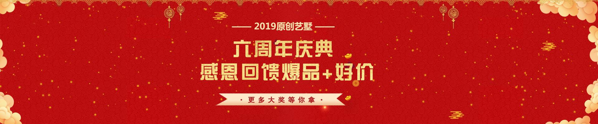 北京原创艺墅装饰