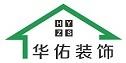 江西省模块装饰工程有限公司