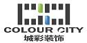 中山市城彩建筑节能科技有限公司