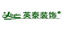惠州新居缘装饰设计有限公司分公司