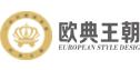 云南欧典王朝建筑装饰设计有限责任公司