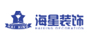 福州海星装饰工程有限公司