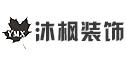 宁国沐枫装饰