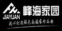 青岛峰海家园装饰工程有限公司