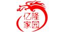 青岛亿隆家园装饰工程有限公司
