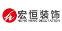 北京比格豪斯装饰工程公司大同分公司