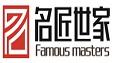 信阳市名匠世家装饰工程有限公司