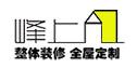 内蒙古峰上装饰设计工程有限公司