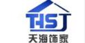 武汉天海饰家装饰工程有限公司