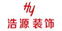 扬州浩源装饰