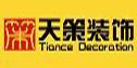 滨州天策装饰设计工程有限公司