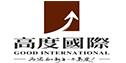 重庆高度国际装饰工程有限公司