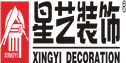 广东星艺装饰集团四川有限公司攀枝花分公司
