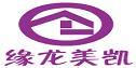 涿州市缘龙美凯装饰工程有限公司