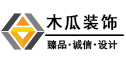 连云港木瓜装饰工程有限公司