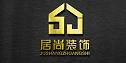 泰兴市居尚设计装饰工程有限公司