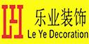 揚州樂業裝飾有限公司