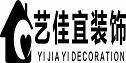 自贡艺佳宜装饰工程有限公司
