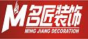 江阴市名匠装饰设计有限公司