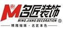 淮南名匠装饰工程有限公司