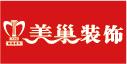 淮安市美巢装饰工程有限公司