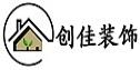 赤峰创佳建筑工程有限公司