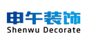 天津申午装饰工程有限公司