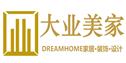 北京大业美家家居装饰有限公司北京分公司