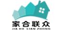 北京家合联众装饰工程有限公司