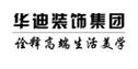 亳州华迪装饰工程有限公司