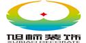 广元市旭标工程建设有限公司