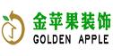 黄山金苹果装饰