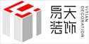 江苏易天建筑装饰工程有限公司