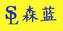 抚顺森蓝装饰工程有限公司