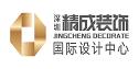 深圳精成装饰设计有限公司岳阳分公司