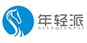 上海年轻派空间装饰设计有限公司