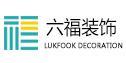 徐州市六福建筑工程有限公司