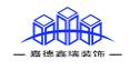 北京嘉德鑫瑞装饰设计有限公司银川分公司