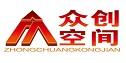 广州众创空间设计工程有限公司