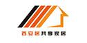 北京中优百安居建筑装饰工程有限公司