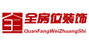 邯郸市全房位建筑装饰装修有限公司