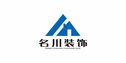 揚州名川裝飾工程有限公司