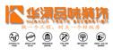 广州市华浔品味装饰设计工程南通有限公司