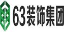 重庆市铜梁区六三装饰工程有限公司