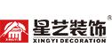 上海嘉定星艺装饰